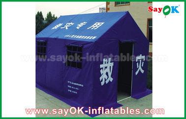 政府のための緊急の災害救助のテントの避難者のテント300x400x270cm