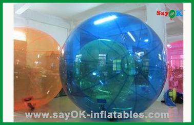 おかしく膨脹可能な水子供のための歩く球の遊園地水浮遊おもちゃ